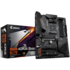 B550 AORUS ELITE (rev. 1.0) - Motherboard