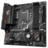 B460M AORUS ELITE (rev. 1.0) - Motherboard
