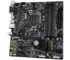 B460M DS3H (rev. 1.0) - Motherboard
