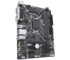 H310M DS2 2.0 (rev. 1.0) - Motherboard