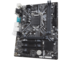 H310M S2P (rev. 1.0) - Motherboard