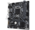 H310M DS2V (rev. 1.1) - Motherboard