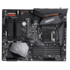 Z490 AORUS ELITE AC (rev. 1.0) - Motherboard