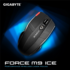 FORCE M9 ICE