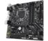 H370M DS3H (rev. 1.0) - Mainboards